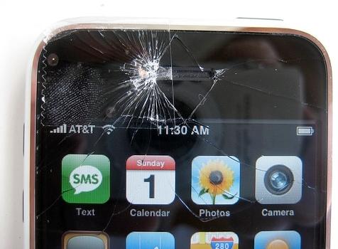 Siili kolba purustanud 8GB iPhone