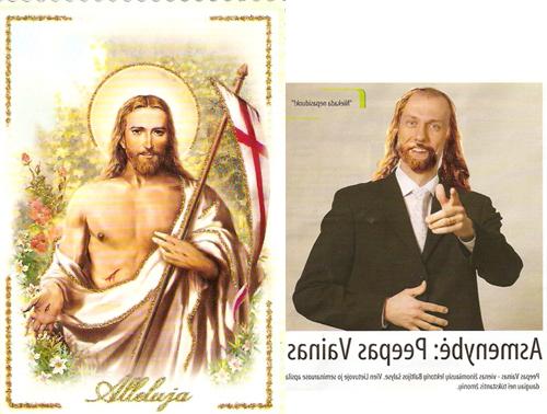 vain_jeesus